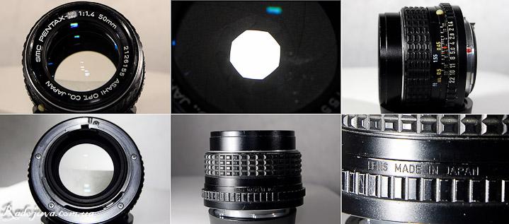 Вид объектива SMC Pentax-m 50mm F1.4 с разных сторон