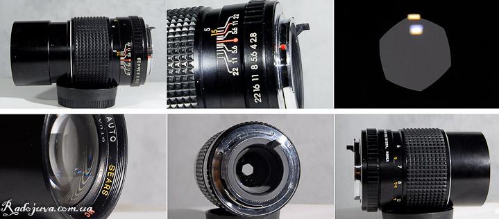 Вид AUTO Sears MC 135mm F2.8 с разных сторон