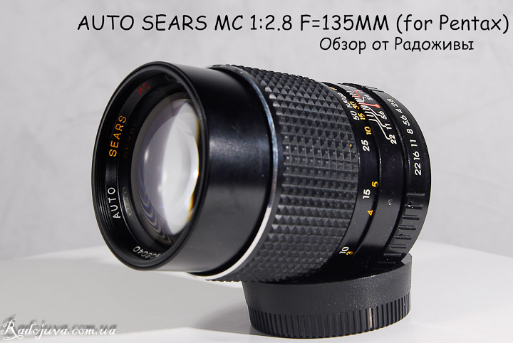 Review of AUTO Sears MC 14: 14.14 f = 1435mm. Sears Auto MultiCoated