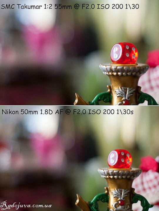 Разница угла обзора 50мм и 55мм и боке между SMC Takumar F2 55mm и Nikon 50mm F1.8D