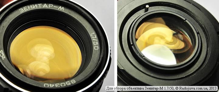 Просветление передней и задней линзы объектива Зенитар-М