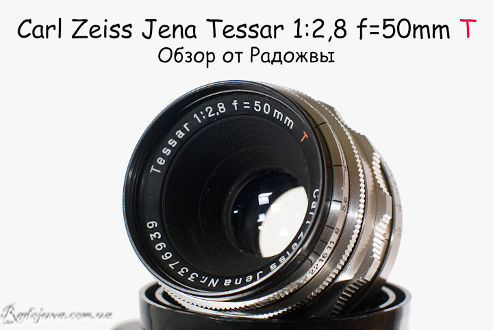Review Tessar 50mm F2.8 T