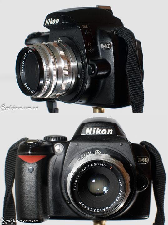 Вид CZJ Tessar 50mm 1:2,8 T на современной ЦЗК