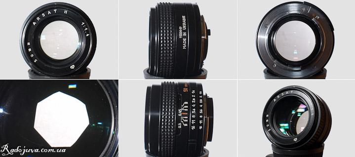 Вид объектива МС Гелиос-123Н 1.4 50 с разных сторон