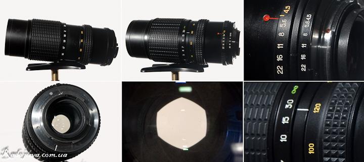 Вид MC Гранит-11Н F4,5 80-200mm с разных сторон