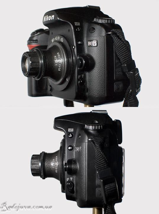 Вид И50У на современной камере