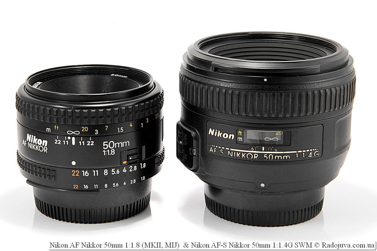 Nikon AF Nikkor 50mm 1:1.8 (версия MKII, MIJ) и Nikon Nikkor 50mm f/1.4g