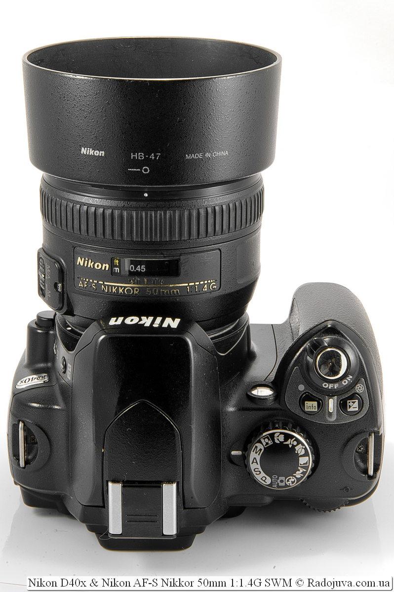 Nikon Nikkor 50mm f/1.4g