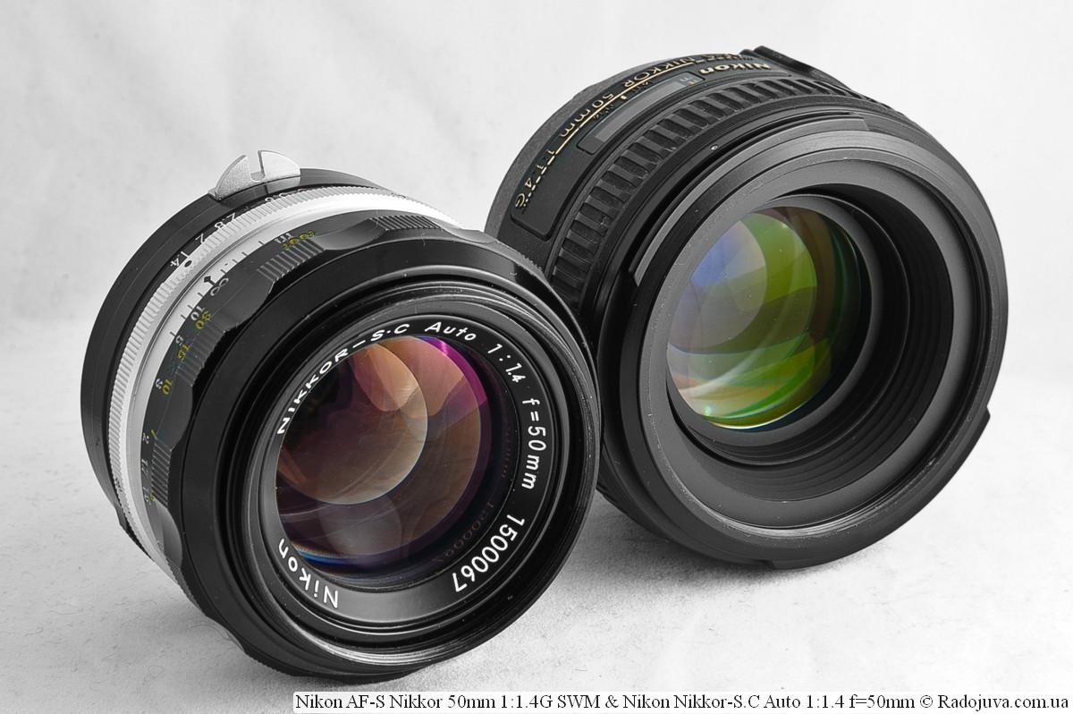 Nikon Nikkor-S.C Auto 1:1.4 f=50mm и Nikon AF-S Nikkor 50mm 1:1.4G SWM