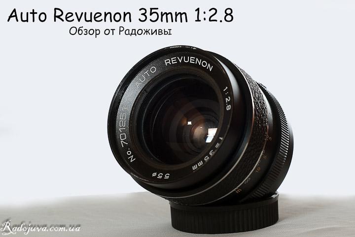 Обзор Auto Revuenon 35mm 2.8
