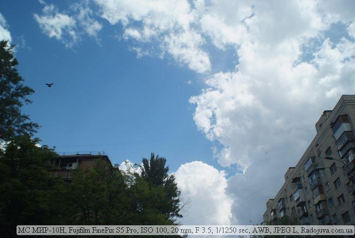 Пример фото на МС Мир-20Н 3.5 20мм