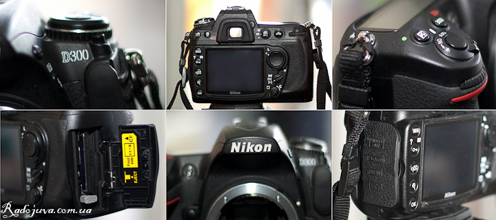 View of Nikon D300 from different sides