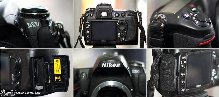 Вид Nikon D300 с разных сторон
