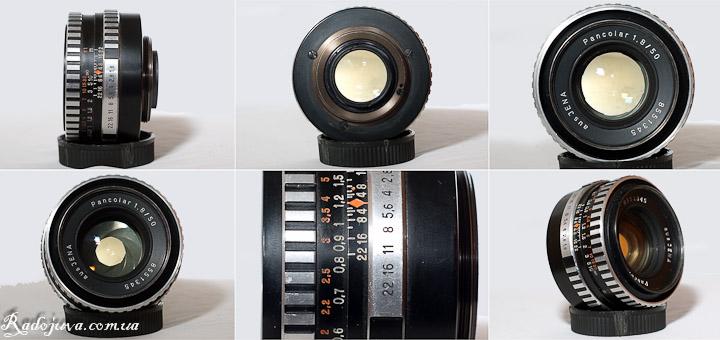 Pancolar 50mm 1.8 ausJena - вид с разных сторон