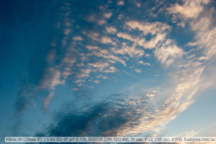 Пример фотографии на Nikon 24-120mm VR AF-S NIKKOR f/3.5-5.6