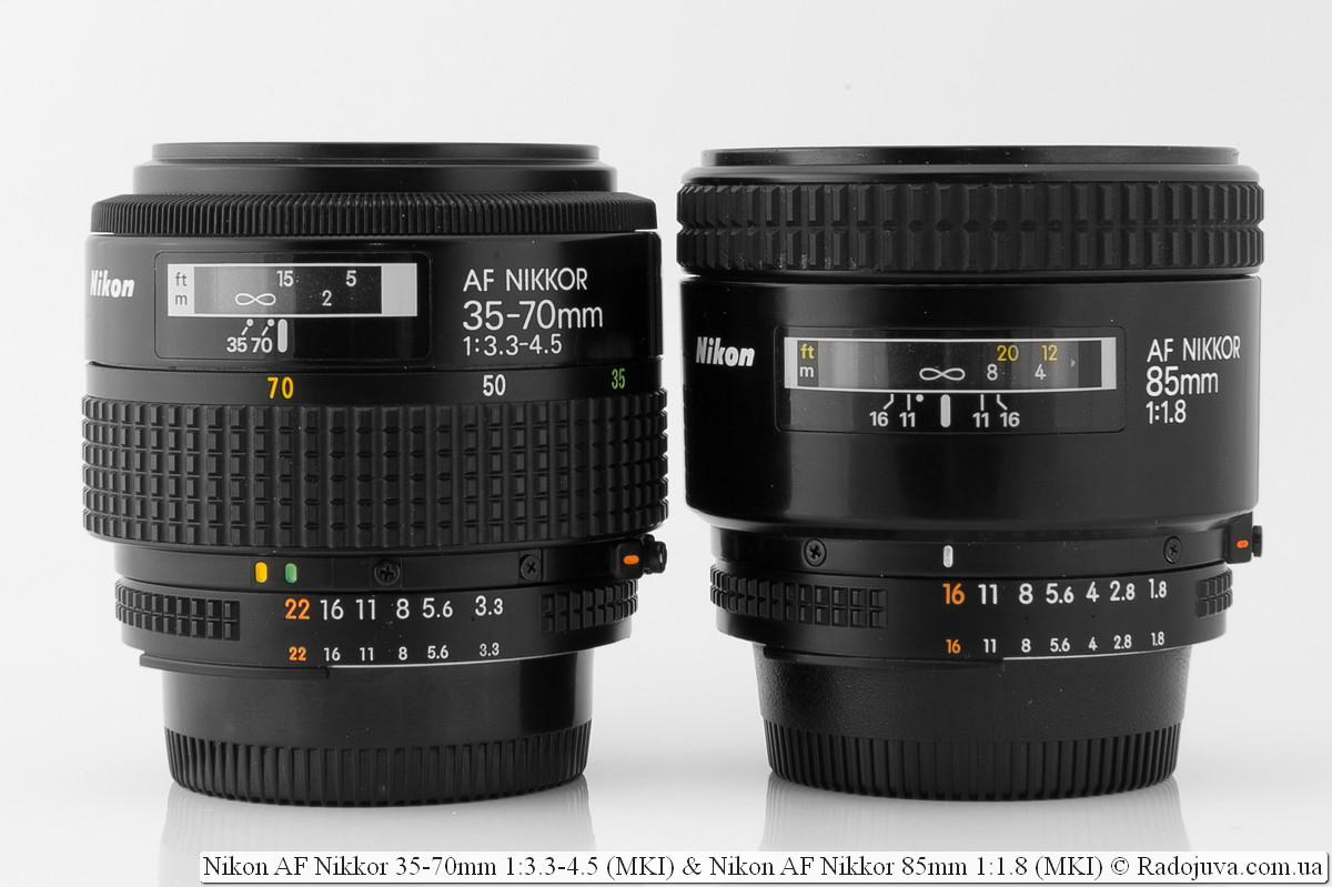 Sizes of Nikon Nikkor AF 35-70 F / 3.3-4.5 MKI and Nikon AF Nikkor 85mm 1: 1.8