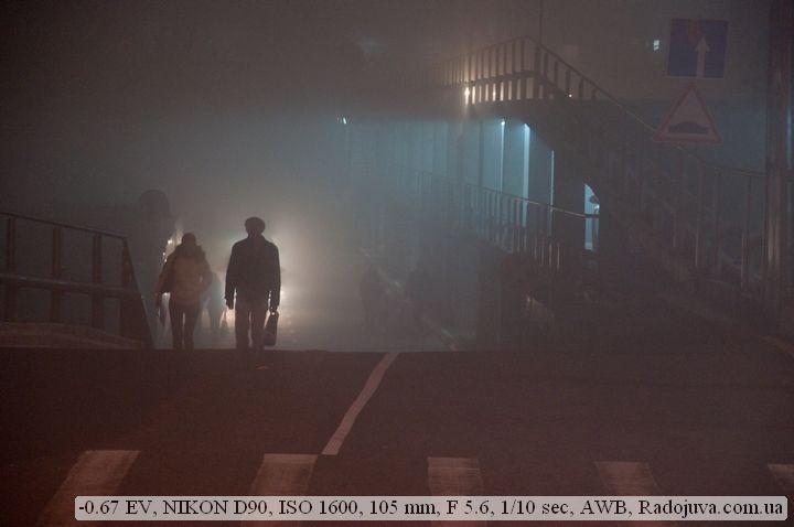 Съемка в сложных условиях тумана требует поправку экспозиции