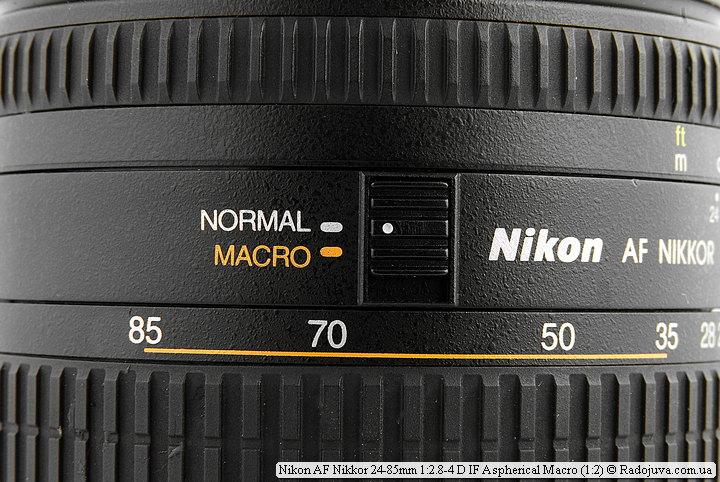 Переключатель режима работы Nikon AF Nikkor 24-85mm 1:2.8-4 D IF Aspherical Macro (1:2)