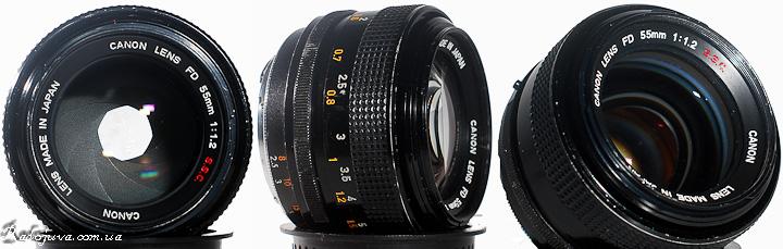 FD 55mm f/1.2 с разных сторон