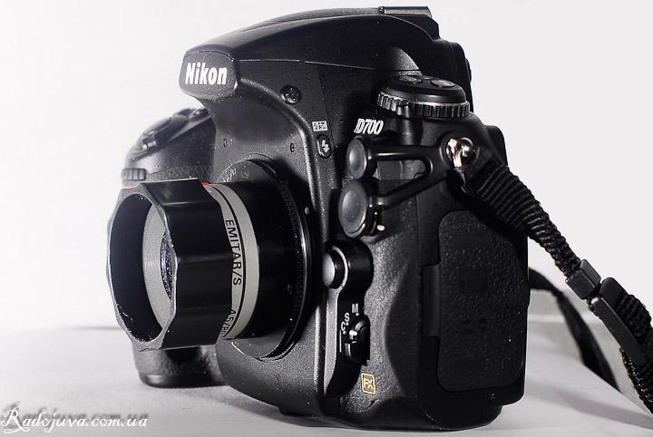 Вид Emitar s 4,5 80 на современной камере