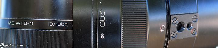 МС МТО-11 10/1000 индикаторы и крепление для штатива