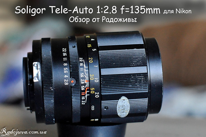 Обзор Soligor Tele-Auto 2.8/135