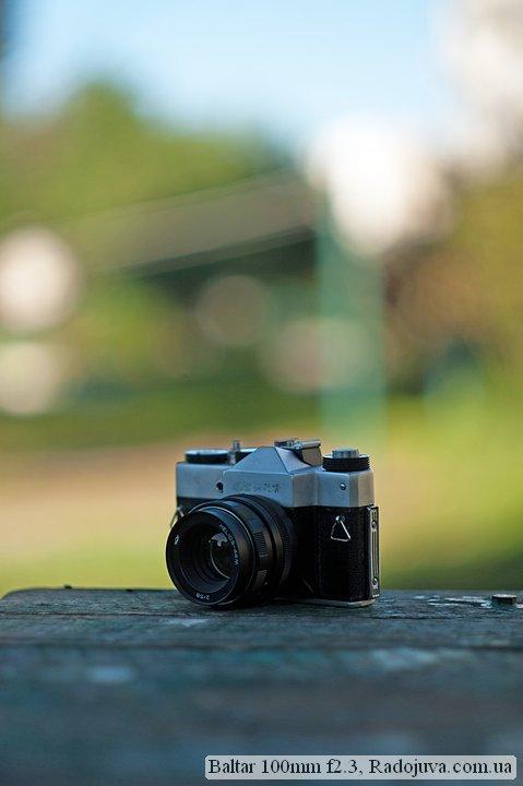 Photo at Baltar 100mm f2.3. Focused Zenit-TTL Camera