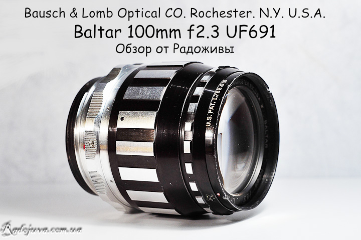 Обзор Bausch & Lomb Optical CO. Rochester.N.Y.. U.S.A. Baltar 100mm f2.3 UF691