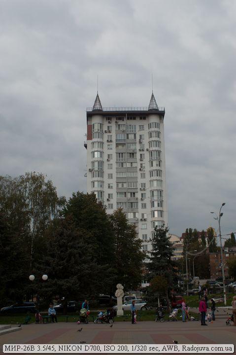 Фото на МИР-26В