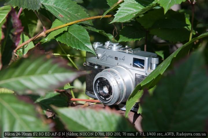Пример фото на Nikon 24-70mm F2.8 N