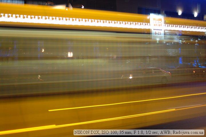 Пример фотографии на Nikon D2x без обработки