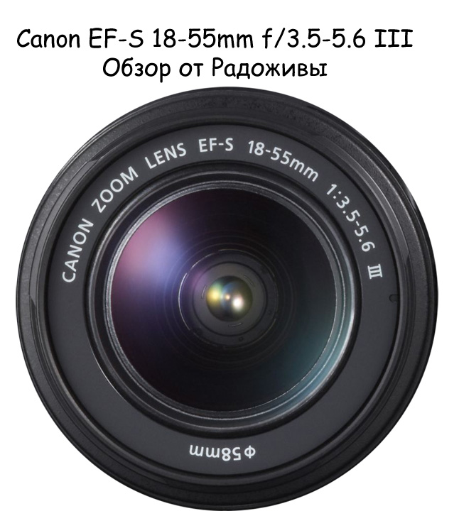 Canon EF 75-300mm f/4.0-5.6