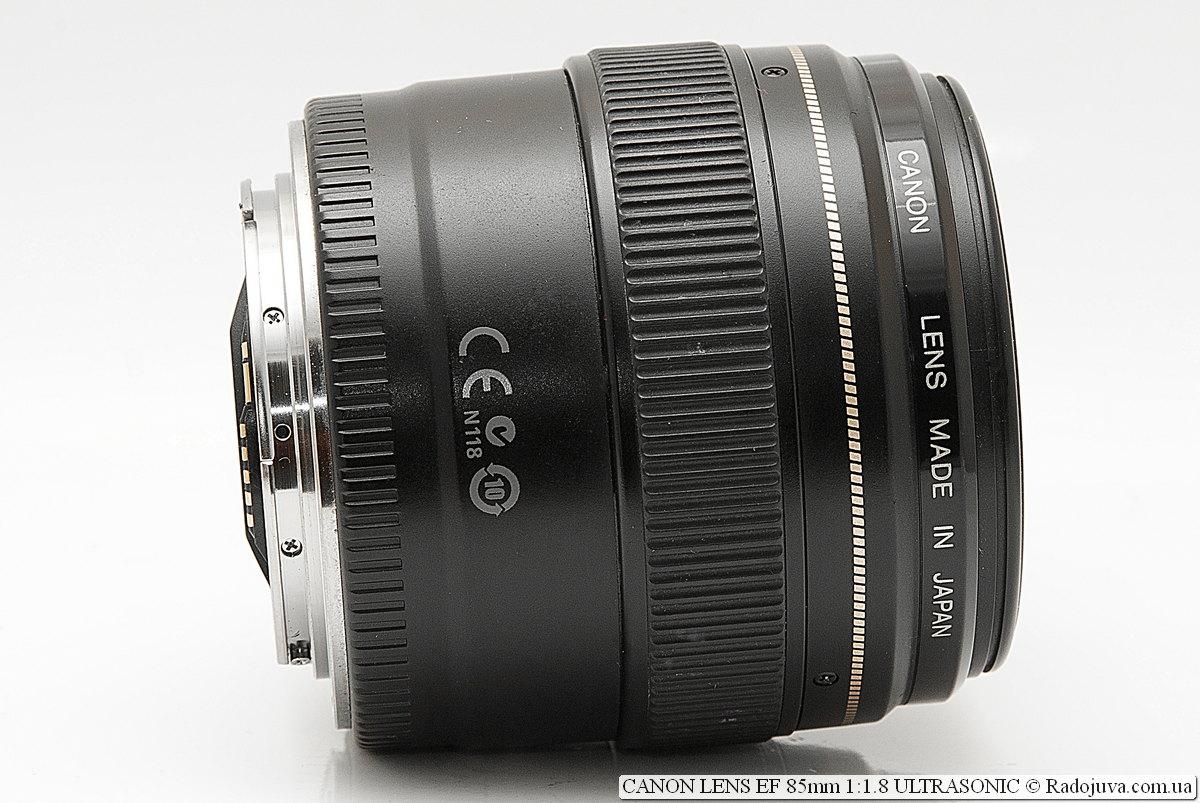 Canon LENS EF 85mm 1:1.8 ULTRASONIC USM