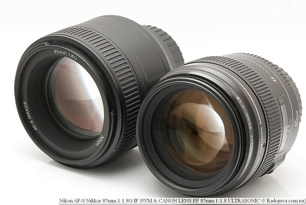 Nikon AF-S Nikkor 85mm 1:1.8G IF SWM и Canon LENS EF 85mm 1:1.8 ULTRASONIC USM