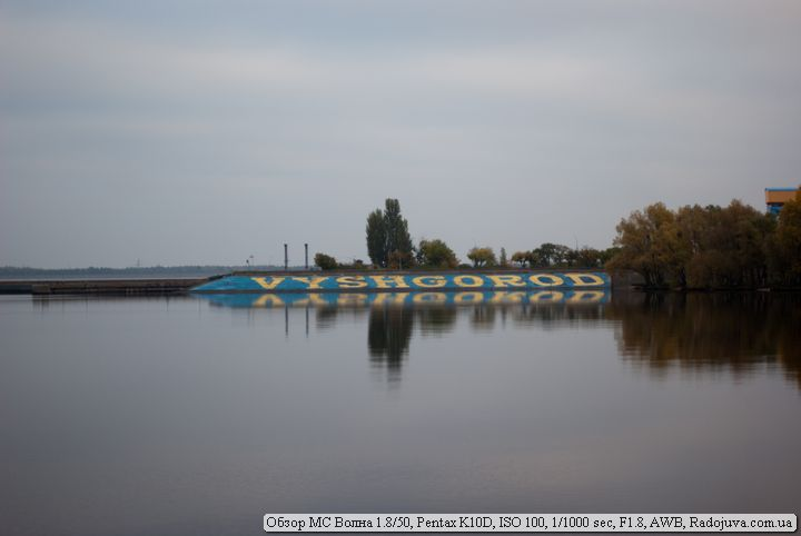 Пример фотографии на МС Волна 1.8 50