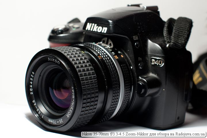 Вид Nikon 35-70mm f/3.3-4.5 Zoom-Nikkor