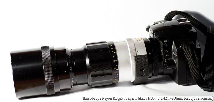 Вид объектива Nippon Kogaku Japan Nikkor-H Auto 1:4.5 f=300mm на современной камере
