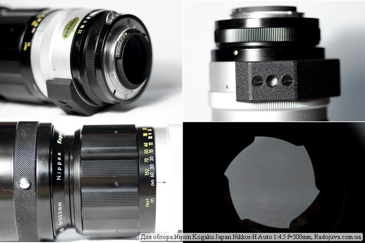 Вид объектива Nippon Kogaku Japan Nikkor-H Auto 1:4.5 f=300mm