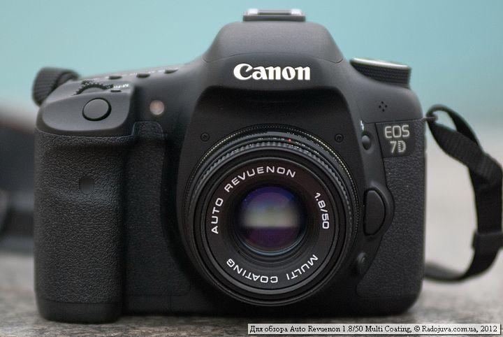 Обзор Auto Revuenon 1.8/50 - вид на современной камере