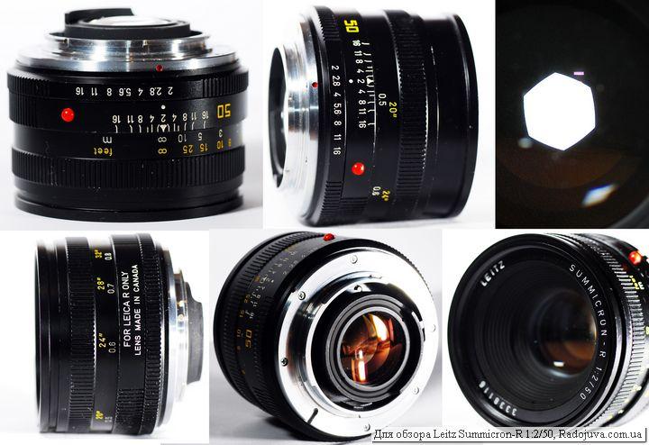 Вид Leica leitz summicron-r 1:2/50