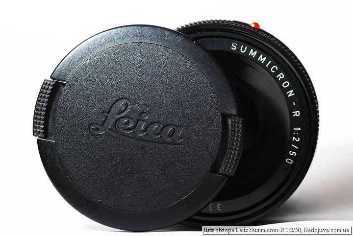 Вид Leica leitz summicron-r 1:2/50 с крышкой