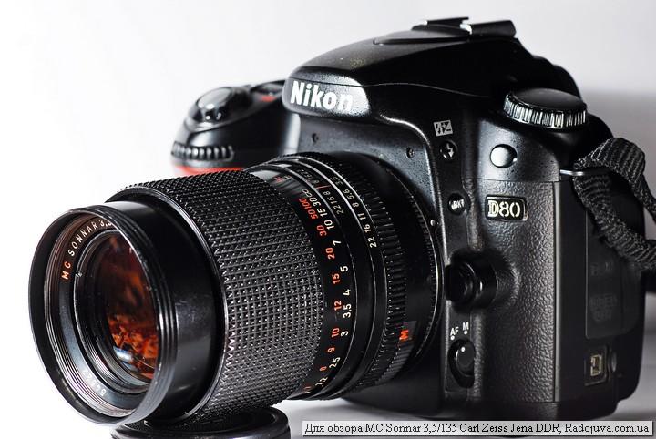 MC Sonnar 3,5/135 Carl Zeiss Jena DDR вид на современной камере