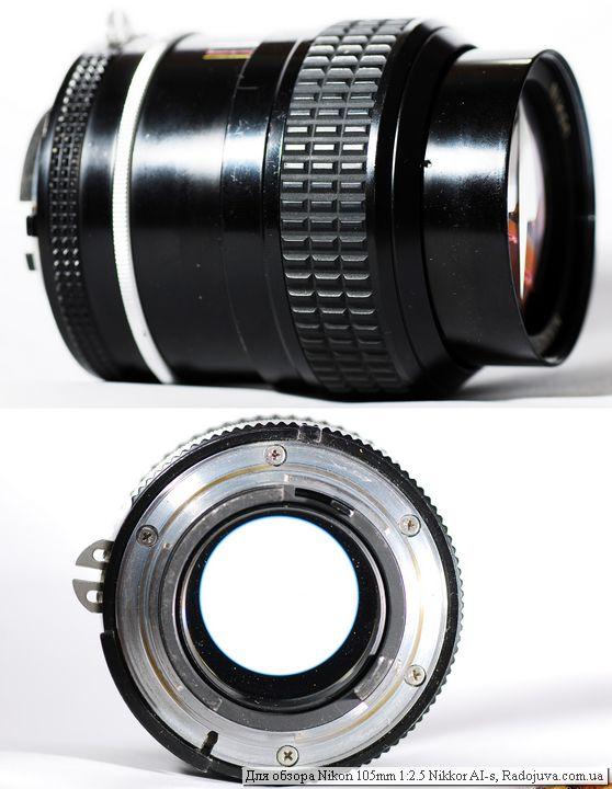 Вид объектива Nikon 105mm f 2.5 Nikkor AI