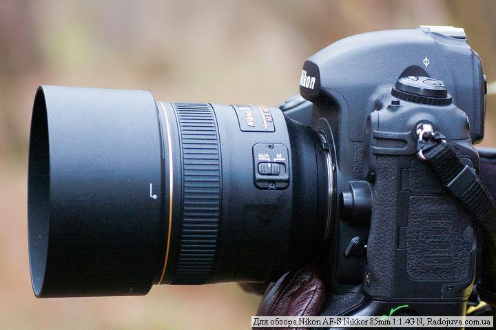 Вид объектива Nikon N AF-S Nikkor 85mm 1:1.4G на современной камере