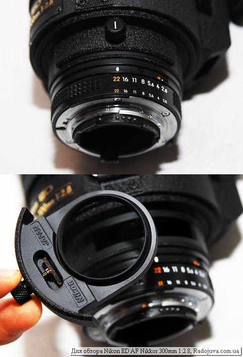 Nikon ED AF Nikkor 300mm 1:2.8. Метод использование светофильтров