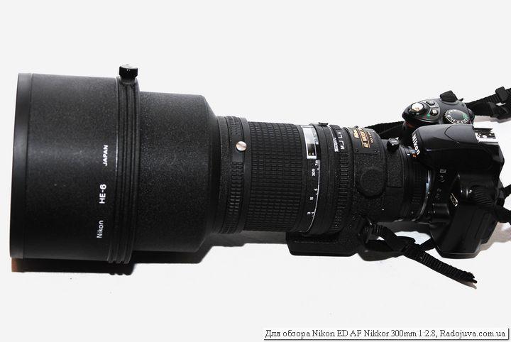 Вид Nikon ED AF Nikkor 300mm 1:2.8 на современной камере
