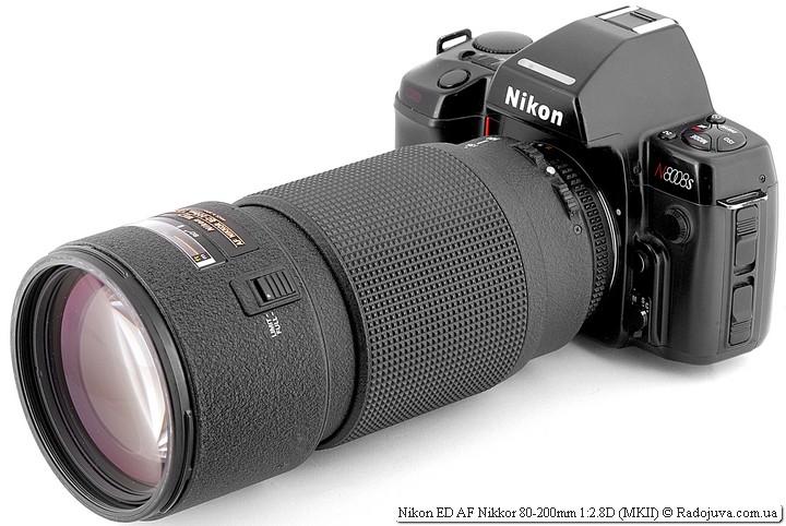 Nikon ED AF Nikkor 80-200mm 1:2.8D (MKII)