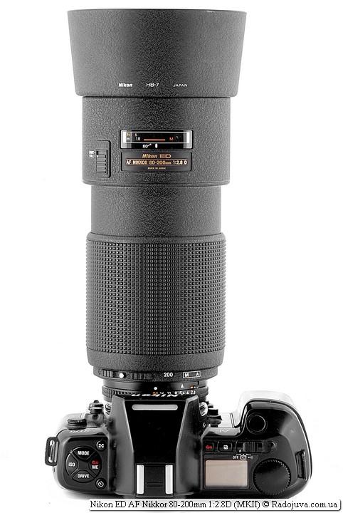 Nikon ED AF Nikkor 80-200mm 1:2.8D (MKII) с блендой на ЗК