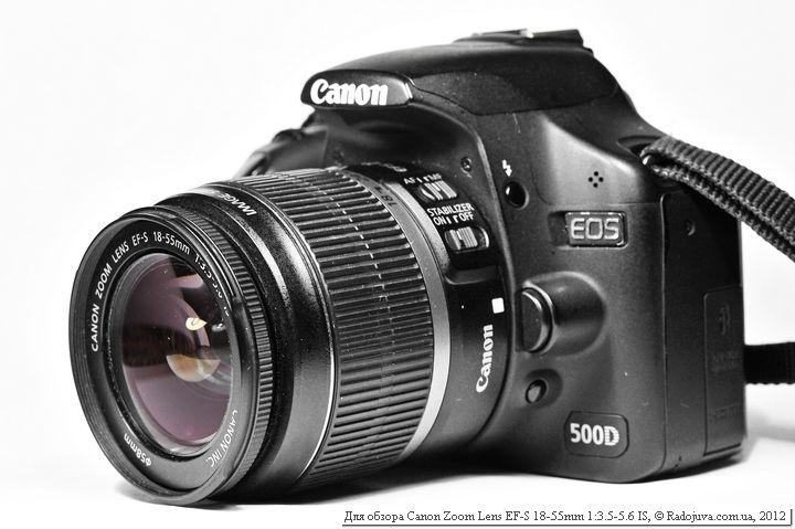 Вид объектива Canon 18-55 IS 3.5-5.6 EF-S