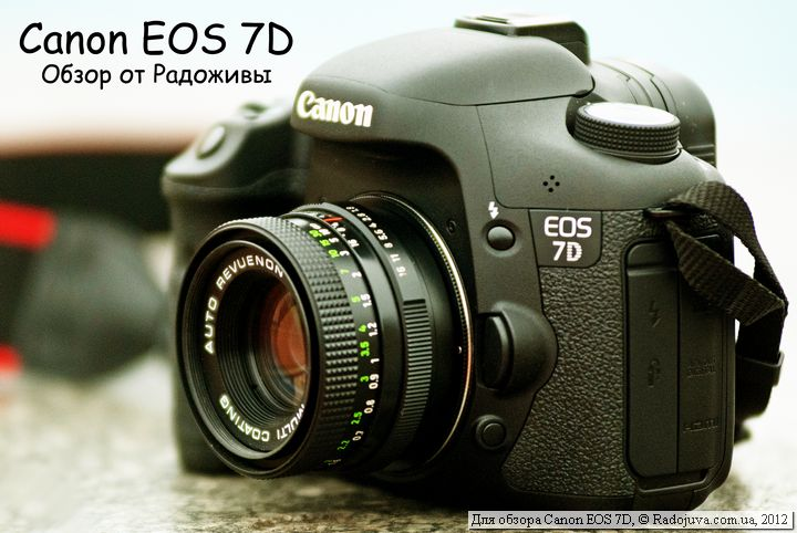 Обзор Canon EOS 7D
